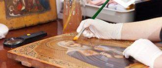 Оценка живописи