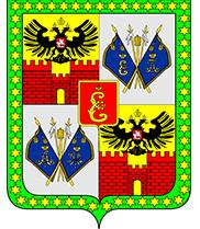 Центр экспертизы в Краснодаре